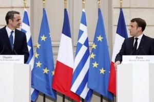 EuroMed9: Κρίσιμη σύνοδος για τον Νότο - «Έμφραγμα» στους δρόμους της Αθήνας με τις απαγορεύσεις