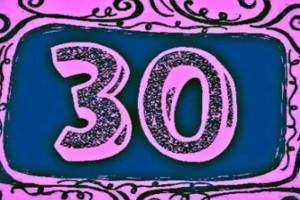 25 λέξεις και φράσεις που αλλάζουν νόημα μετά τα 30!