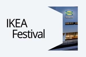 IKEA Festival: Το πρώτο παγκόσμιο 24ωρο φεστιβάλ της ΙΚΕΑ έρχεται στις 16/9!