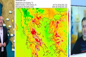 Καιρός: Προειδοποίηση Αρναούτογλου και Καλλιάνου για το Σαββατοκύριακο! Συναγερμός για φωτιές - Οι 7 περιοχές που είναι στο «κόκκκινο»