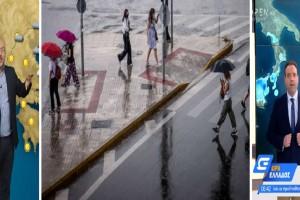 Καιρός σήμερα 22/9: Προειδοποίηση Αρναούτογλου - Μαρουσάκη για «ψυχρό μέτωπο» και κακοκαιρία εξπρές - Ποιες περιοχές «χτυπήσυν» τα φαινόμενα (Video)