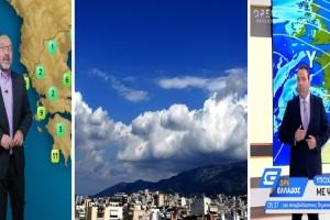 Καιρός σήμερα 29/9: Ανεβαίνει η θερμοκρασία! Πού αναμένονται βροχές - Προειδοποίηση Σάκη Αρναούτογλου και Κλέαρχου Μαρουσάκη για το Σαββατοκύριακο