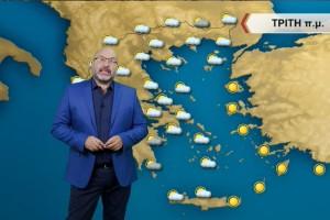 Καιρός σήμερα 28/9: Προειδοποίηση Σάκη Αρναούτογλου! Έρχονται αξιόλογες βροχές «επιλεκτικού… χαρακτήρα!» - Οι περιοχές που «κινδυνεύουν» (Video)