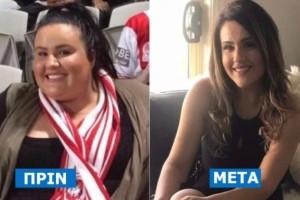Αυτή η κοπέλα έχασε 90 κιλά μέσα σε 12 μήνες και η μεταμόρφωσή της είναι εκπληκτική! Απλά δείτε την με εσώρουχα