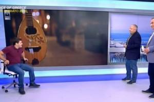 Νέο έπος Κουτσαβάκη στον αέρα του ΣΚΑΙ: «Να πάρω μια καρέκλα αφού θα συζητήσουμε;» (video)
