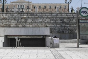 Κλείνουν οι σταθμοί του μετρό «Σύνταγμα» - «Πανεπιστήμιο» στις 17:00