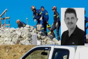 Ιάκωβος Τζακαράκης: Αυτός είναι ο άνδρας που σκοτώθηκε στο σεισμό της Κρήτης! Τραυματίστηκε ο γιος του