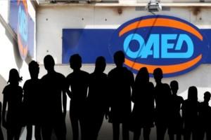 ΟΑΕΔ: Επίδομα έως 1.016 ευρώ - Οι δικαιούχοι