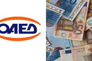 ΟΑΕΔ: Nέο πρόγραμμα για 10.000 ανέργους με μισθό 663 ευρώ