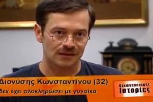 """Η κυβέρνηση επιχορηγεί με 1.000.000 ευρώ τον 6ο κύκλο της σειράς του Alpha """"Οικογενειακές Ιστορίες"""""""