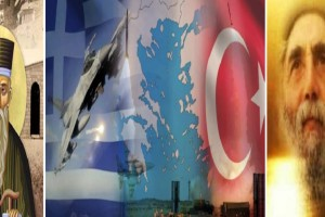 Η ανατριχιαστική προφητεία των Αγίων Κοσμά Αιτωλού και Παϊσίου για τον μεγάλο σεισμό πριν επιτεθεί η Τουρκία σε δύο νησιά