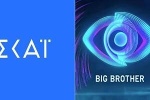 """Αποκλειστικό: Ο ΣΚΑΙ """"κόβει"""" το Big Brother 2! Τελειώνει πρόωρα"""