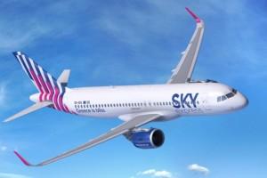 Τρομερή είδηση για την SkyExpress!