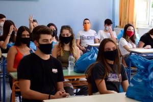 Ανατροπές για τα σχολεία: Τα μέτρα που ισχύουν με... φόντο το πρώτο κουδούνι