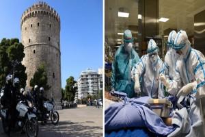 Κορωνοϊός: Στο τραπέζι νέο lockdown! Συναγερμός στη Θεσσαλονίκη και βόρεια Ελλάδα - Προβληματισμός για τις αντοχές των νοσοκομείων