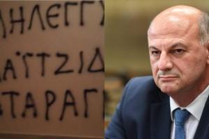 Ρουβίκωνας: Επίθεση στο πολιτικό γραφείο του Κώστα Τσιάρα