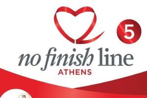 Βίκος: Επίσημος Χορηγός του 5ου Νο Finish Line Athens που στηρίζει τους σκοπούς της Ένωσης «Μαζί για το Παιδί».