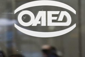 ΟΑΕΔ: Οι δικαιούχοι για το επίδομα 2.400 ευρώ!