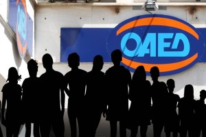 ΟΑΕΔ: Τέλος τα εμπόδια και... φουλ για τα οριστικά αποτελέσματα του voucher 2.520 ευρώ - Πρεμιέρα αιτήσεων για μόνιμες θέσεις