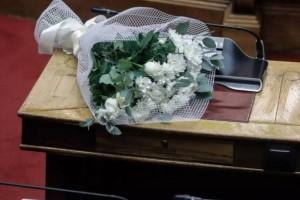 Κλείνει για μία εβδομάδα η Βουλή! Σε ένδειξη πένθους για τον θάνατο της Φώφης Γεννηματά!