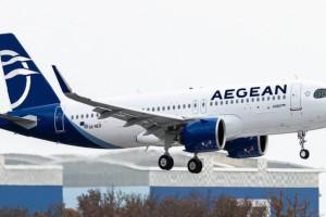 Τρομερή προσφορά από την Aegean: Έκπτωση έως 35%!
