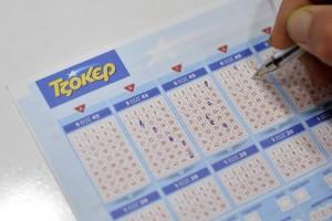 Κλήρωση τζόκερ σήμερα (24/10): Αυτοί είναι οι τυχεροί αριθμοί