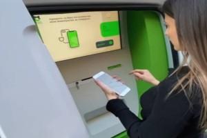 ΑΤΜ ανακύκλωσης κινητών: Πετάς το παλιό σου κινητό και παίρνεις αμέσως χρήματα - Δείτε πώς
