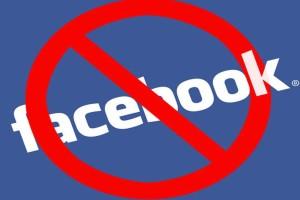 Τέλος εποχής: Κλείνει οριστικά το Facebook την επόμενη βδομάδα!