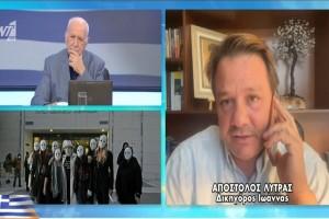 Λύτρας για επίθεση με βιτριόλι: Αναγνωρίστηκε η πρόθεση της Έφης να σκοτώσει την Ιωάννα! (Video)