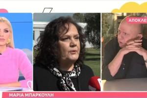Κόλαφος η Μαίρη Μπάρκουλη: «Ο Νίκος Μουρατίδης είναι σκουπίδι για μένα»