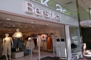 Bershka: Το πουλόβερ που θα λατρέψεις σε τιμή σοκ! - Κοστίζει μόνο 9.59 €