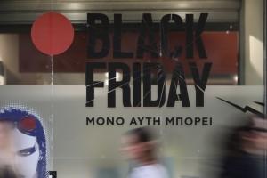 Black Friday: Πότε «πέφτει» φέτος - Τι να προσέξουν οι καταναλωτές