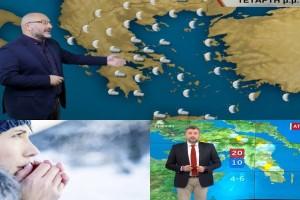 Καιρός σήμερα 27/10: «Πάγος» η χώρα με τσουχτερό κρύο - Προειδοποίηση από Αρναούτογλου και Καλλιάνο