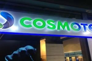 «Επανάσταση» από την Cosmote: Η έκτακτη ανακοίνωση της εταιρείας προκάλεσε «σεισμό»