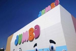 Απόφαση βόμβα Βακάκη για το μέλλον της εταιρείας Jumbo!