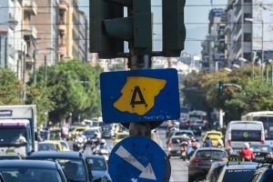 Δακτύλιος 2021: Αλλάζει ριζικά η Αθήνα από 25 Οκτωβρίου - Ο χάρτης με τα όρια