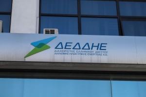 ΔΕΔΔΗΕ: Διακοπή ρεύματος σε Αθήνα, Κηφισιά, Σαλαμίνα