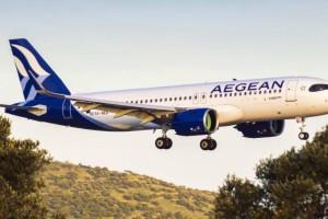 Έσκασε η τεράστια είδηση από την Aegean!