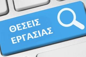 Σε συναγερμό η ΔΕΗ! Ανακοίνωση για προσλήψεις 130 θέσεων στην Αττική