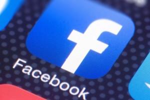 Facebook: Μάθε εύκολα ποιοι «κατασκοπεύουν» το προφίλ σου (Video)