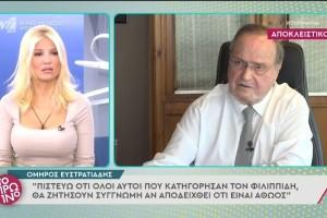 Προκλητικός ο Όμηρος Ευστρατιάδης: «Δεν πιστεύω ότι ο Φιλιππίδης έκανε αυτά τα πράγματα, θα συνεργαζόμουν μαζί του»