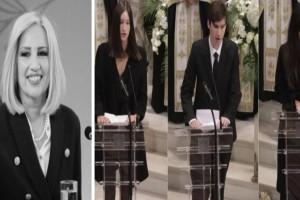 Η Ελλάδα αποχαιρέτησε τη μαχήτρια Φώφη Γεννηματά: Βουβός πόνος - Το συγκινητικό «αντίο» των παιδιών της (Video)