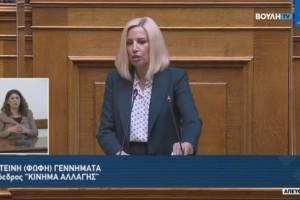Φώφη Γεννηματά: Η τελευταία της ομιλία στη Βουλή! (video)