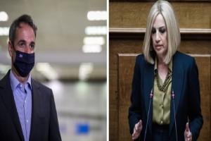 Φώφη Γεννηματά: Στο πλευρό της ο Κυριάκος Μητσοτάκης - Την επισκέφθηκε στο νοσοκομείο ο πρωθυπουργός