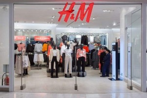 H&M: Απαλό φούτερ σε τιμή σοκ!