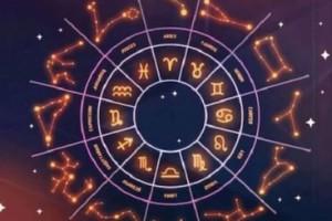 Ζώδια: Τι λένε τα άστρα για σήμερα, Πέμπτη 14 Οκτωβρίου;