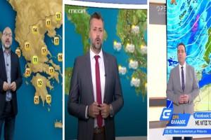 Καιρός σήμερα 28η Οκτωβρίου: Με τι καιρό θα γίνουν οι παρελάσεις - Αναλυτική πρόγνωση από τους Σάκη Αρναούτογλου, Κλέαρχο Μαρουσάκη και Γιάννη Καλλιάνο (Video)