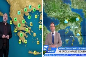 Καιρός σήμερα 26/10: Ψύχρα με συννεφιά και βροχές - Προειδοποίηση Αρναούτογλου - Μαρουσάκη για συγκεριμένες περιοχές (Video)
