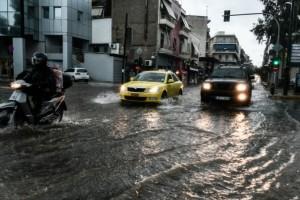 Κακοκαιρία «Μπάλλος»: Διεκόπη η κυκλοφορία σε περιοχή του Χαλανδρίου - Υποχώρησε οδόστρωμα!