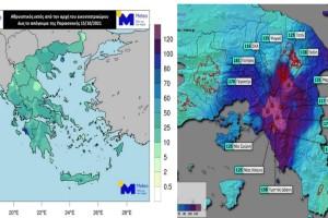 Κακοκαιρία «Μπάλλος»: «Πνίγηκε» η Αθήνα - Σε ποια περιοχή έπεσε το περισσότερο νερό (video-photo)